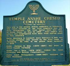 anshe-cemetery-sign